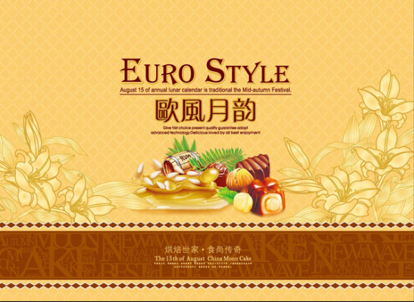 Moon Cake Packaging Vector Download Free Vector Psd Flash