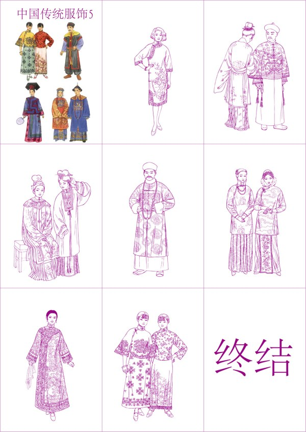 Traditional Chinese attire Vector material