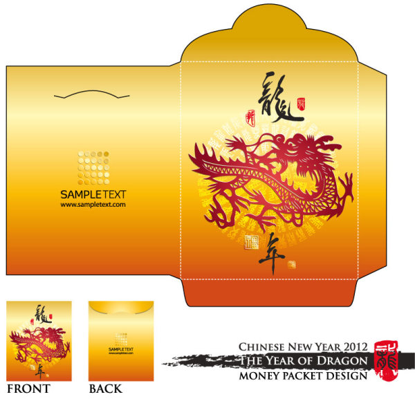 Year of the Dragon red envelope template 02 - vector material