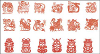 Zodiac of paper-cut vector material (2)