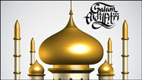 Islamic-style castle vector material -2
