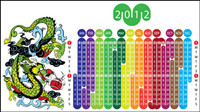 2012 Year of the Dragon Calendar -1 vector material