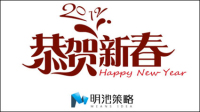 2012 New Year greeting card fonts