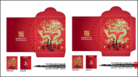 Year of the Dragon red envelope template 06 - vector material