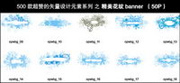 Winter patterns banner (50P) -500, beautiful and practical design elements vector series